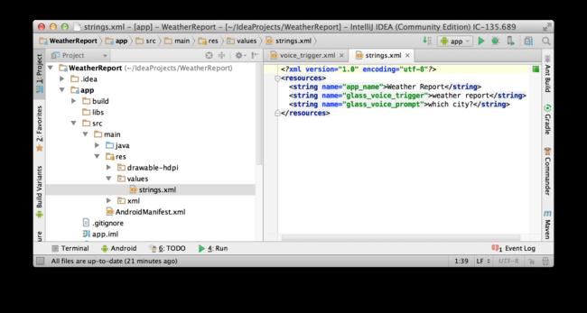Screenshot 2014-04-19 14.15.46.png