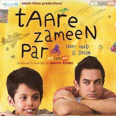 Taare-Zameen-Par_B.jpg