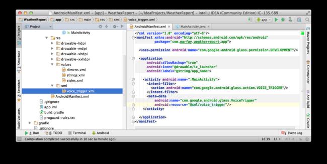 Screenshot 2014-04-19 13.31.32.png