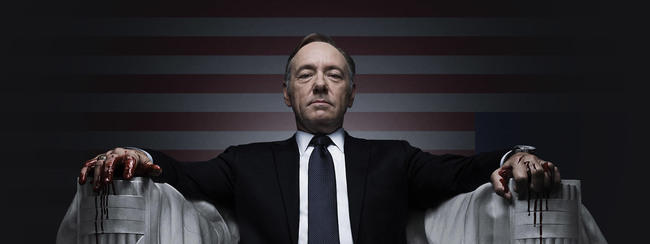 houseofcards_013113_1600.jpg