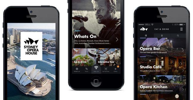 operahouse-app.jpg