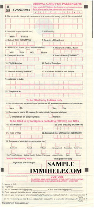 Immigration forms