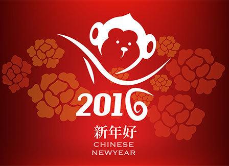 2016-cny-1-small.jpg