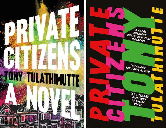 private-citizens-cover.jpg