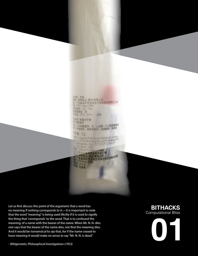 Bithacks01-01.png