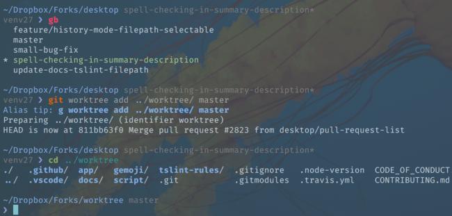1____Dropbox_Forks_worktree__git_.png