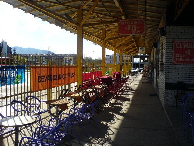 bus station sarajevo.jpg