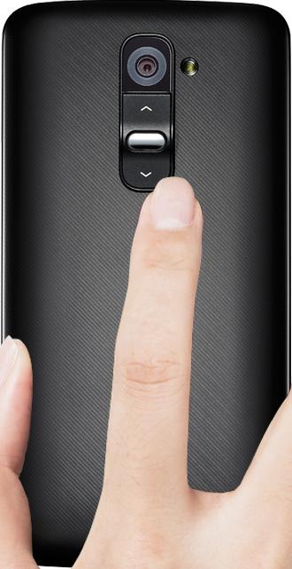 phone-LG-G2.jpg