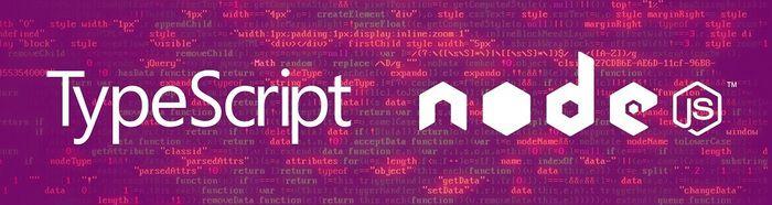 typescript nodejs.jpg