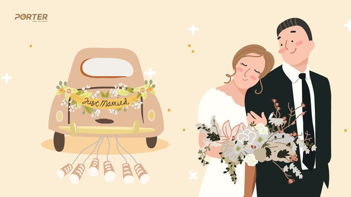 Porter.Blog-Header-Wedding-Invitation.jpg