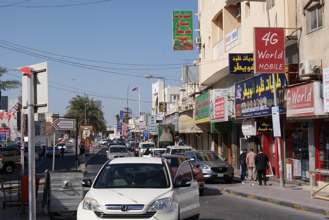 Bahraini Street Soccer