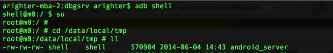Screen Shot 2014-07-28 at 10.06.46 PM.png