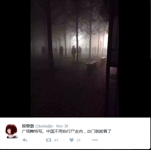screenshot-twitter com 2015-12-19 01-59-27.png